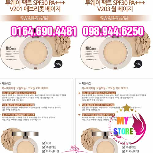 Phan-gold-collagen-1