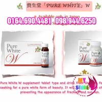 Pure-white-shiseido-2
