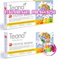 Serum-Collagen-tuoi-teana C1-3
