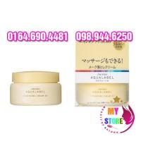 Shiseido Aqualabel Cream EX 2