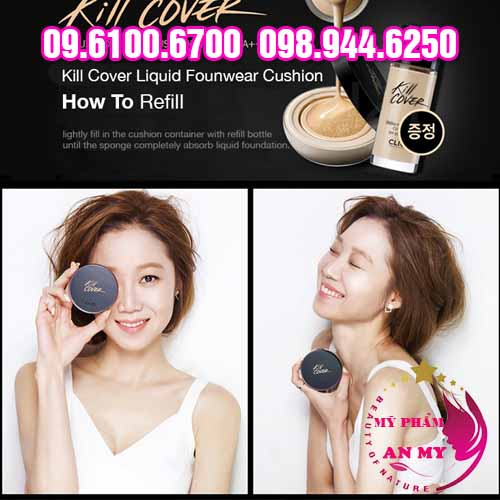 Kill Cover Clio Cushion-1