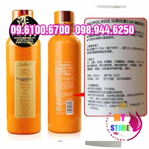 Nước súc miệng propolinse-1