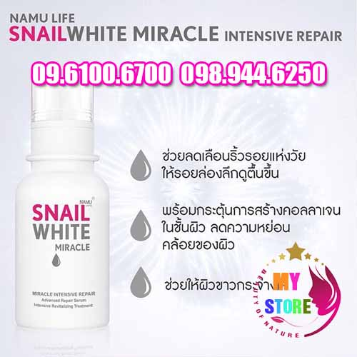 Snail white serum pantip-1