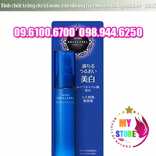 Serum shiseido aqualabel-3