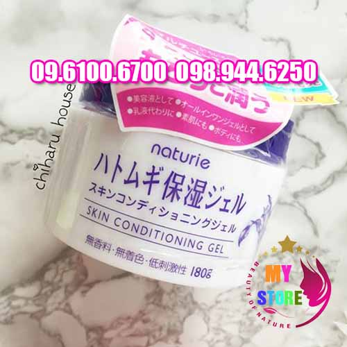 Kem naturie skin conditioning gel-3