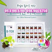 Matrigen-B-Tox-Peel-1