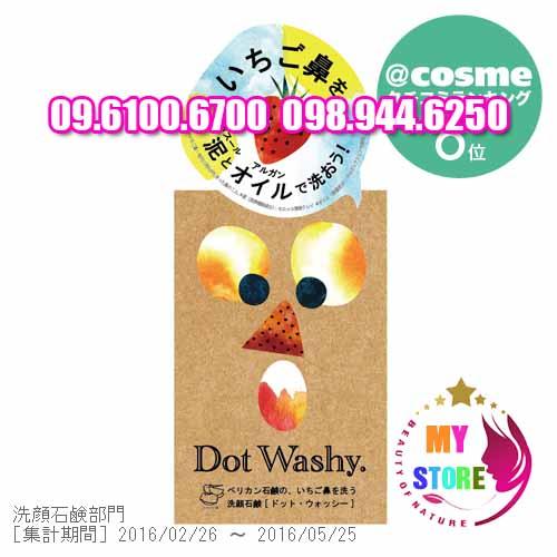 DOT WASHY SOAP