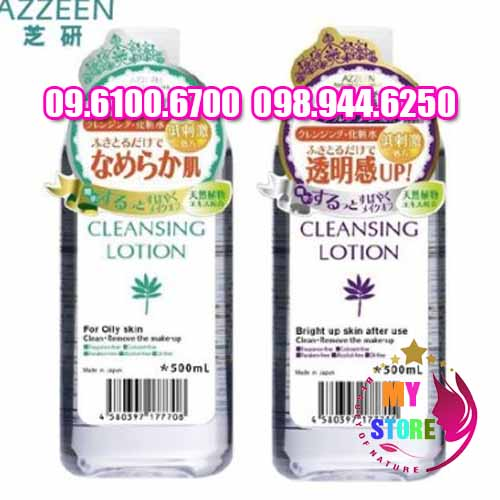 azzeen cleansing lotion-1