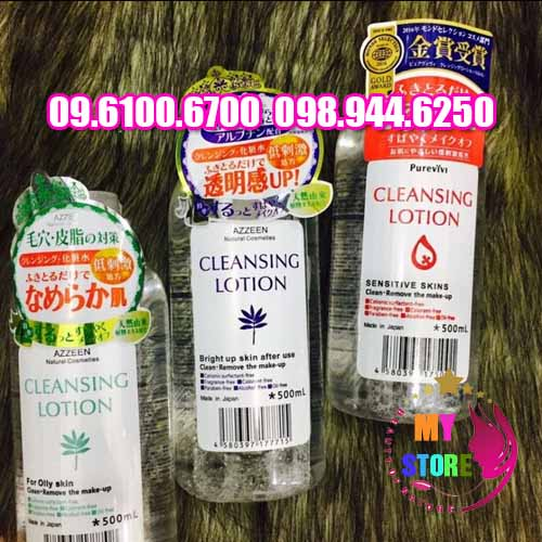 azzeen cleansing lotion-3