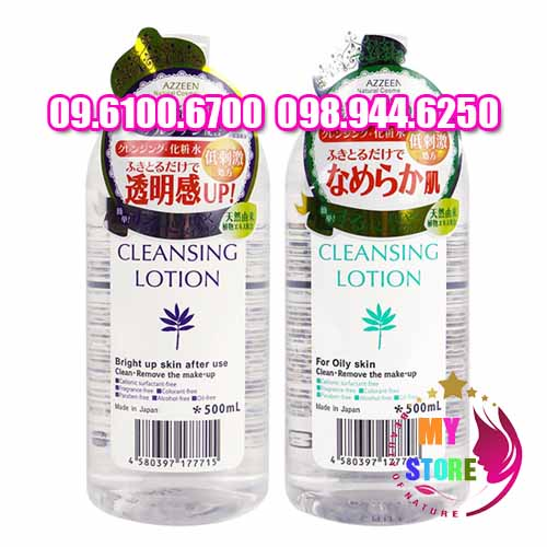 azzeen cleansing lotion-4