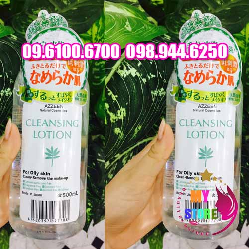 azzeen cleansing lotion