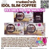 Giảm cân idol slim coffee-4
