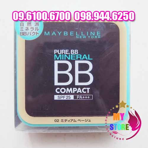 Kem nền Maybelline pure bb mineral compact-4