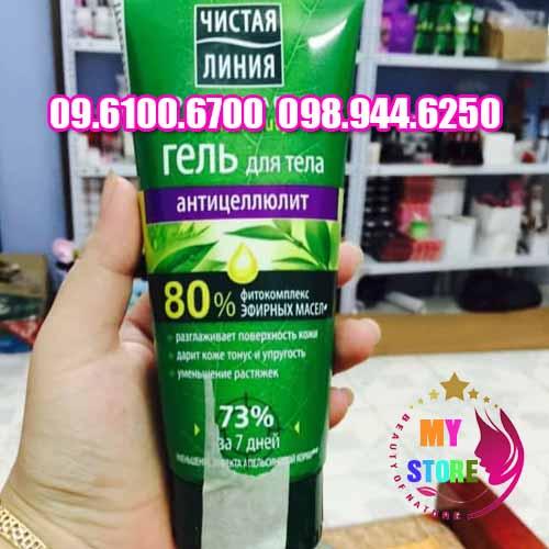 Kem trị rạn da pureline-3