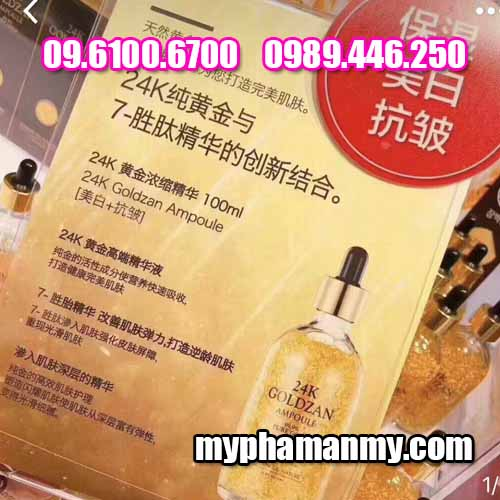 Serum 24k goldzan ampoule-4
